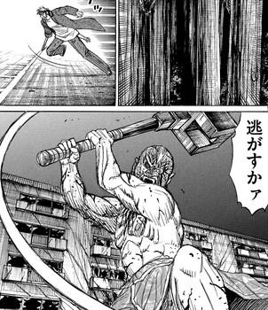 彼岸島 ネタバレ 48日後 113話 画像バレ【最新  114話】13.jpg
