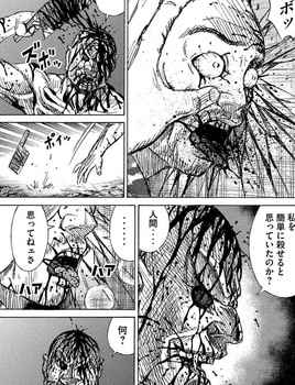 彼岸島 ネタバレ 48日後 114話 画像バレ【最新  115話】17.jpg