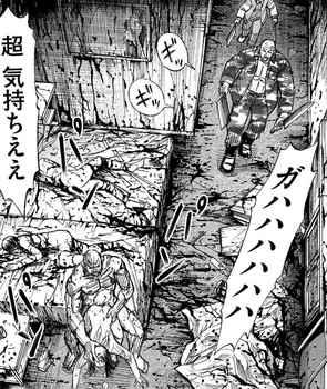 彼岸島 ネタバレ 48日後 114話 画像バレ【最新  115話】2.jpg
