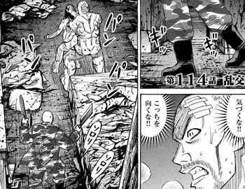 彼岸島 ネタバレ 48日後 114話 画像バレ【最新  115話】3.jpg