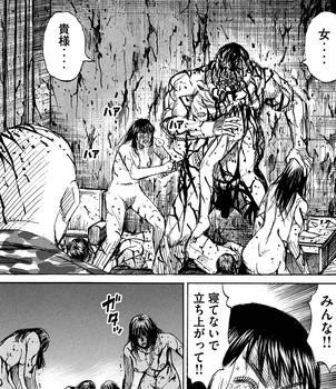 彼岸島 ネタバレ 48日後 115話 画像バレ【最新  116話】11.jpg