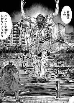 彼岸島 ネタバレ 48日後 118話 画像バレ【最新  119話】10.jpg
