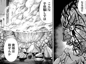 彼岸島 ネタバレ 48日後 118話 画像バレ【最新  119話】7.jpg