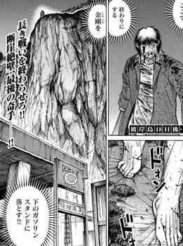 彼岸島 ネタバレ 48日後 121話 画像バレ【最新  122話】1.jpg