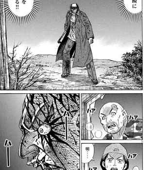 彼岸島 ネタバレ 48日後 121話 画像バレ【最新  122話】5.jpg