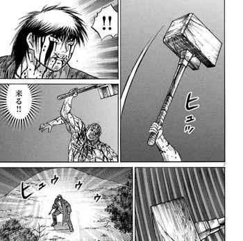彼岸島 ネタバレ 48日後 121話 画像バレ【最新  122話】7.jpg