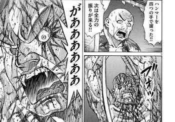 彼岸島 ネタバレ 48日後 121話 画像バレ【最新  122話】9.jpg