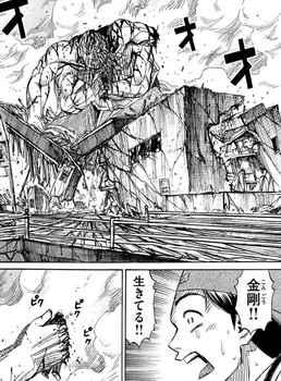 彼岸島 ネタバレ 48日後 122話 画像バレ【最新  123話】14.jpg