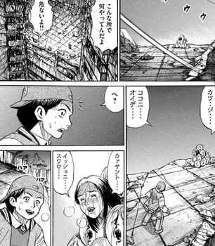 彼岸島 ネタバレ 48日後 124話 画像バレ【最新  125話】11.jpg
