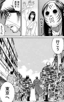 彼岸島 ネタバレ 48日後 126話 画像バレ【最新  127話】20.jpg