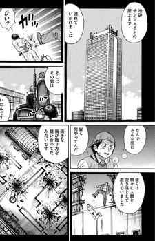 彼岸島 ネタバレ 48日後 127話 画像バレ【最新  128話】16.jpg