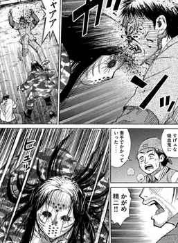 彼岸島 ネタバレ 48日後 127話 画像バレ【最新  128話】9.jpg