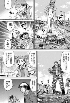 彼岸島 ネタバレ 48日後 128話 画像バレ【最新  129話】11.jpg