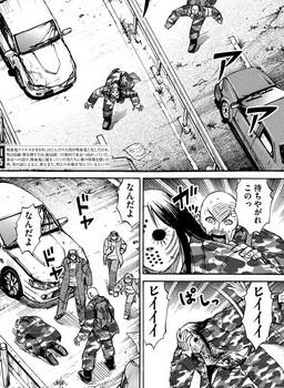 彼岸島 ネタバレ 48日後 128話 画像バレ【最新  129話】4.jpg