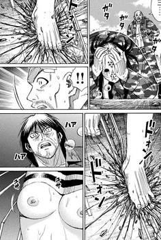 彼岸島 ネタバレ 48日後 128話 画像バレ【最新  129話】5.jpg