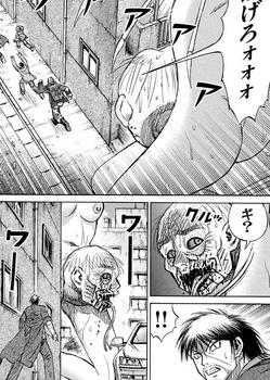 彼岸島 ネタバレ 48日後 129話 画像バレ【最新  130話】12.jpg