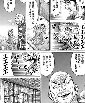 彼岸島 ネタバレ 48日後 129話 画像バレ【最新  130話】15.jpg