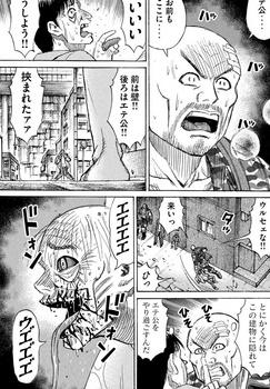 彼岸島 ネタバレ 48日後 129話 画像バレ【最新  130話】9.jpg