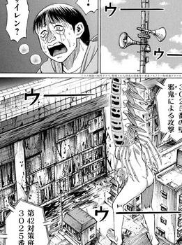 彼岸島 ネタバレ 48日後 130話 画像バレ【最新  131話】1.jpg